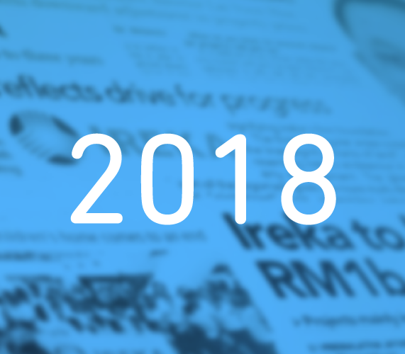PR-2018