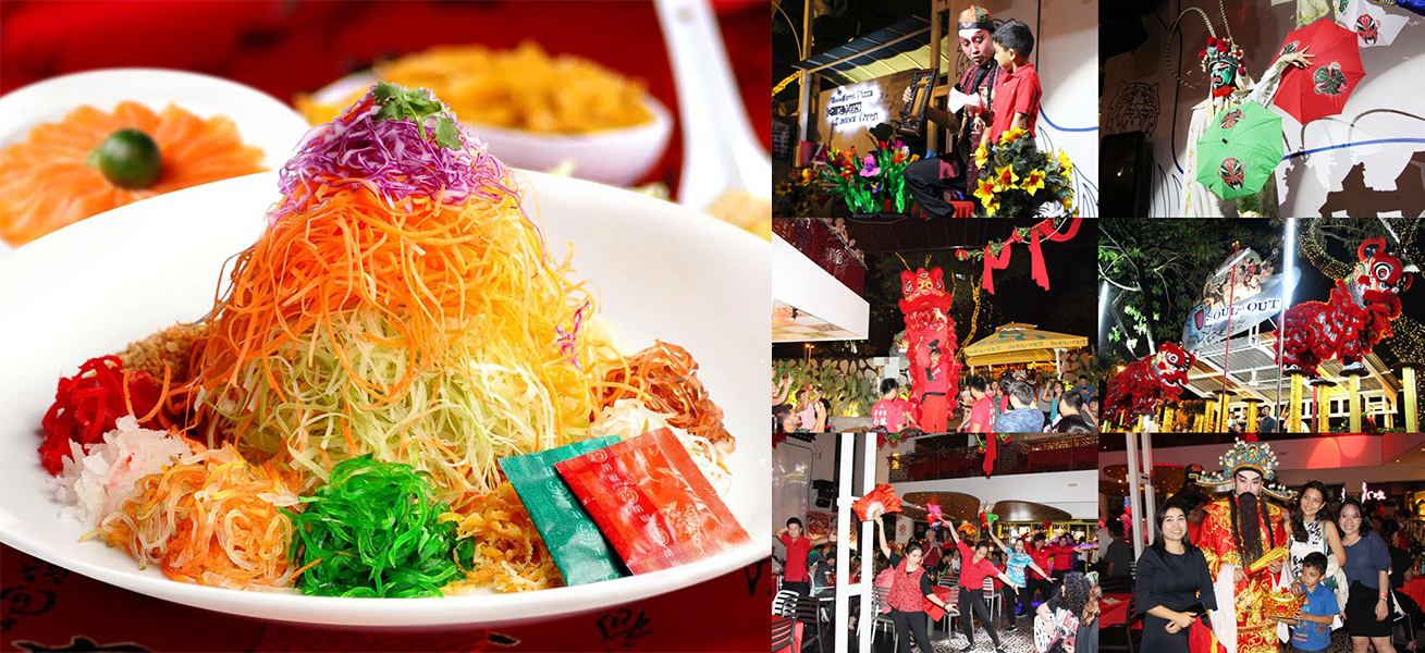 Let The 'Ong' Flow This Coming Chinese New Year