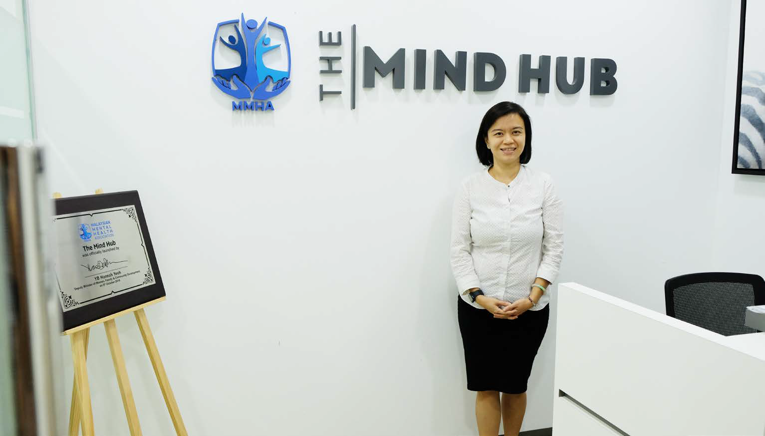 The Mind Hub Banner