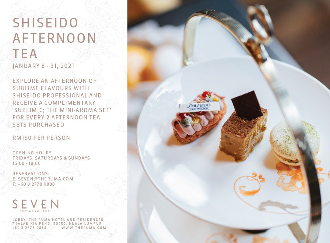 Shiseido Afternoon Tea